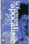 Fortezza Dell'Apocalisse - N° 3 - Fortezza Dell'Apocalisse - Purple Planet Manga