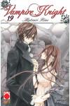 Vampire Knight Deluxe - N° 19 - Vampire Knight Deluxe - Planet Manga