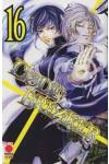 Code Breaker - N° 16 - Code Breaker - Manga Superstars Planet Manga