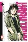 Angel Heart 2Nd Season (M16) - N° 10 - Angel Heart 76 - Planet Manga