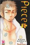 Piece - N° 9 - Piece - Mille Emozioni Planet Manga