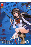 Sky Violation - N° 2 - Sky Violation - Manga Drive Planet Manga