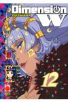 Dimension W - N° 12 - Dimension W - Manga Sound Planet Manga
