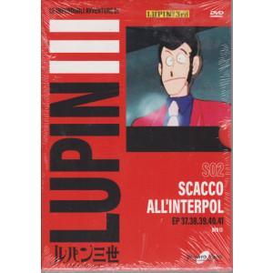 Le imperdibili avventure di Lupin III -Scacco all'interpol   - settimanale