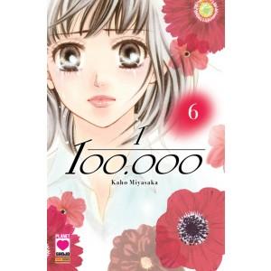 1/100.000 - N° 6 - 1/100.000 - Red Planet Manga