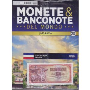 Monete e banconote del mondo uscita 20 - settimanale - 16/6/2021 - Jugoslavia - 100 dinari -