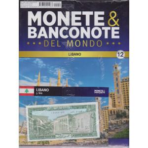Monete e banconote del mondo uscita 12 -Libano   - 5 lire -   settimanale - 21/4/2021