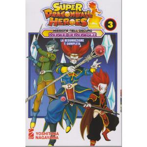 Super Dragon Ball Heroes - Missione nell'oscuro mondo demoniaco n. 3 - edizione italiana