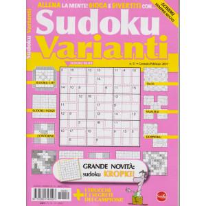Sudoku Varianti - n. 51 - gennaio - febbraio 2021 - bimestrale