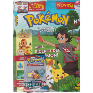 Pokemon  magazine- n. 1 - 29 aprile 2021 - bimestrale + in regalo 6 carte del GCC Pokemon
