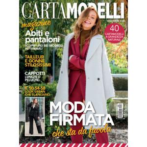 Abbonamento Cartamodelli Magazine (cartaceo mensile)