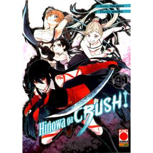 Akame Ga Kill! Hinowa Ga Crush - N° 4 - Manga Blade 57 - Panini Comics