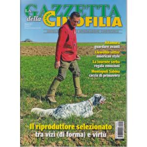 Abbonamento Gazzetta Cinofilia Venatoria (cartaceo  mensile)
