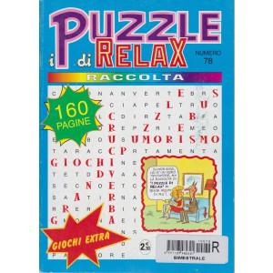 Raccolta I puzzle di Relax - n. 78 - bimestrale - 160 pagine
