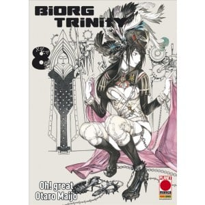 Manga: BIORG TRINITY 8 - MANGA BEST 8 - Planet Manga
