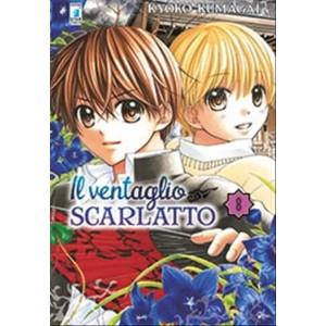 Manga: IL VENTAGLIO SCARLATTO #8 - Star Comics collana UP 149
