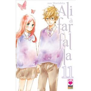 Manga: ALI DI FARFALLA 11 - PLANET PINK 25 - Planet Manga