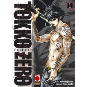 Manga: TOKKO ZERO 1 - MANGA LAND 7 - Planet Manga