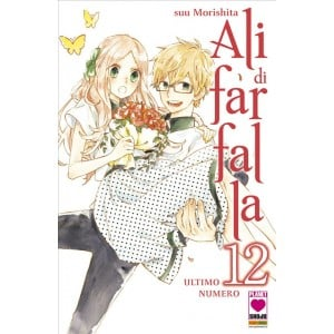 Manga: ALI DI FARFALLA 12 - PLANET PINK 26 - Planet manga