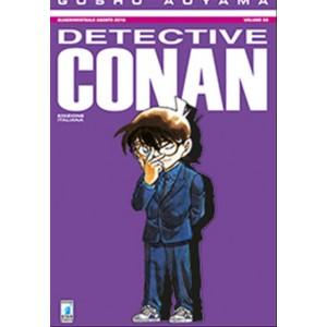 Manga: DETECTIVE CONAN #86 - Star Comics