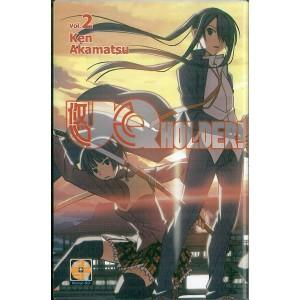 Manga: Nyu Supplement 06 – UQ Holder! 02 - Goen edizioni