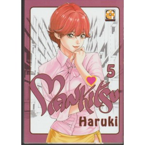 Manga: U-JIN COLLECTION EXTRA 11 – MANKITSU 05 - Goen Editore