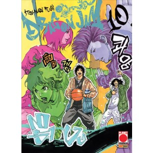 Manga: DRAGON JAM 10 - LANTERNE ROSSE 14 - Planet Manga
