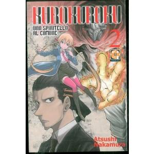 Manga: Nyu Supplement 04 – Kuro Kuroku: Uno Spiritello al Comune 02[di 3]
