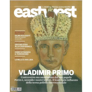 Eastwest - il mondo Pagina dopo Pagina - bimestrale n. 69 Gennaio 2017