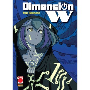 Manga: Dimension W   1 - Manga Sound   24 - Planet Manga