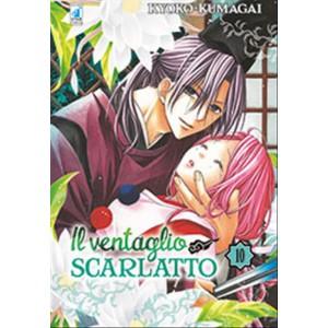 Manga: IL VENTAGLIO SCARLATTO #10 - Star comics Collezione UP #158
