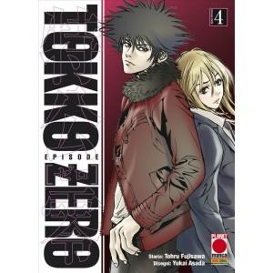 Manga: Tokko Zero   4  - Manga Land   10 - Planet Manga