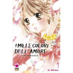 Manga: I Mille Colori dell'Amore   1 - Manga Dream   149 - Planet Manga