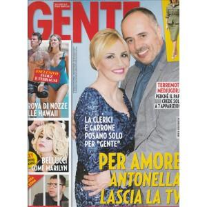 """Gente - settimanale n. 21 - 30 Maggio 2017 """"la Clerici e Garrone"""""""