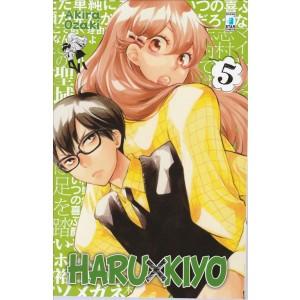 Manga: HARU X KIYO #5 - Star Comics collana Shot # 215