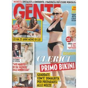 """Gente - settimanale n. 24 -20 Giugno 2017 """"Clerici: primo bikini"""""""