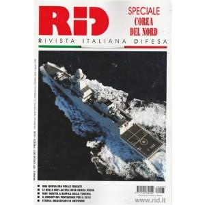 """RID Rivista Italiana Difesa - mensile n. 7 Luglio 2017 """"Speciale Corea del Nord"""""""