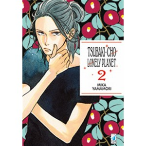 Manga: TSUBAKI-CHO LONELY PLANET #2 - Star comics collana Turn Over #204