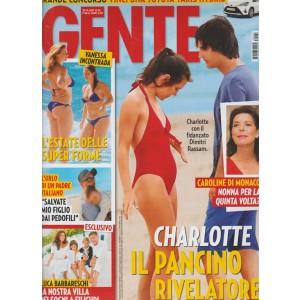 Gente - settimanale n. 34 - 29 agosto 2017 - Caroline di Monaco nonna V volata