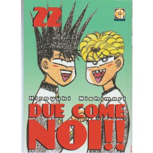 Manga: HIRO COLLECTION 42 DUE COME NOI 22 - Goen edizioni
