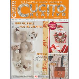 Abbonamento Cucito Creativo (cartaceo  mensile)
