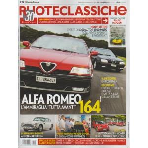 """Ruote Classiche - mensile n. 345 Settembre 2017 - Alfa Romeo 164 """"L'ammiraglia"""""""