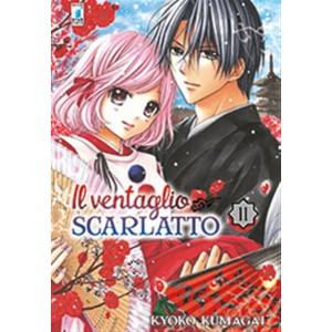 Manga: IL VENTAGLIO SCARLATTO #11 - Star comics collana UP #164