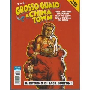 """Cosmo Serie Blu -Grosso guaio a Chinatown vol.2 di 3""""il ritorno di Jack Burton!"""""""