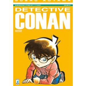 Manga: Detective Conan # 91 - Star comics - edizione italiana