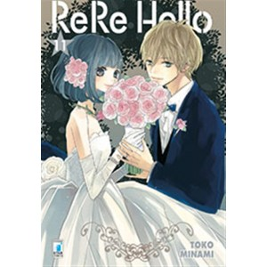 Manga: RERE HELLO #11 - Star Comics collana Amici #239