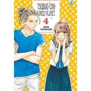Manga: TSUBAKI-CHO LONELY PLANET #4 - Star comics collana Turn over #208