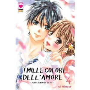 Manga: I Mille Colori dell'Amore   4 - Manga Dream   152