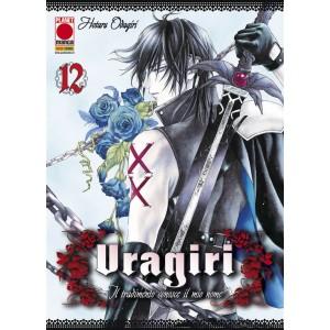 Manga: Uragiri – Il tradimento conosce Il mio nome   12 - Manga Mega   31