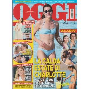 OGGI - settimanale n. 31 - 27 Luglio 2017 Charlotte Casiraghi aspetta un figlio